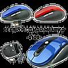 Компьютерная мышка G-108 - мышь беспроводная оптическая синяя, фото 4