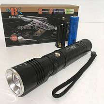 Фонарик тактический с ультрафиолетом Bailong 7030-2 158000W - яркий ручной светодиодный аккумуляторный фонарь, фото 2