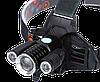 Фонарь налобный Bailong Police W602-T6 - налобный фонарик на 3 диода (поворотные) + Крепление для велосипеда, фото 3