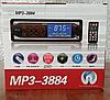 Автомагнитола Pioneer 3884 ISO 1DIN - MP3 Player, FM, USB, SD, AUX сенсорная автомобильная магнитола, фото 4