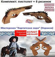 Пистолет стреляющий резинками, резинкострел. Ручная работа украинских мастеров., фото 1