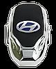 Ароматизатор для автомобиля с логотипом  HYUNDAI (Крепление на решетку, парфюмерная отдушка 5мл, салфетка,, фото 2