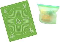 Комплект силиконовый 2Life антипригарный коврик для выпечки и раскатки теста и силиконовый пищево, КОД: