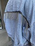 Модная Куртка Женская Джинс, фото 7