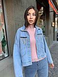 Модная Куртка Женская Джинс, фото 4