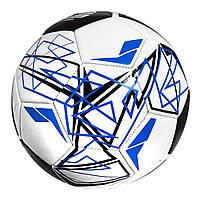 Мяч футбольный SportVida SV-WX0008 Size 5