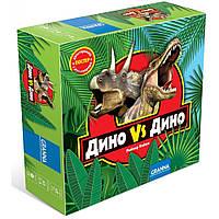 Настольная игра Granna Дино vs Дино 82708, КОД: 2438032