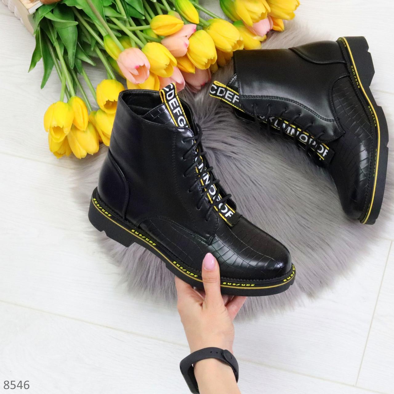Модные черные женские ботинки с animal тиснением низкий ход