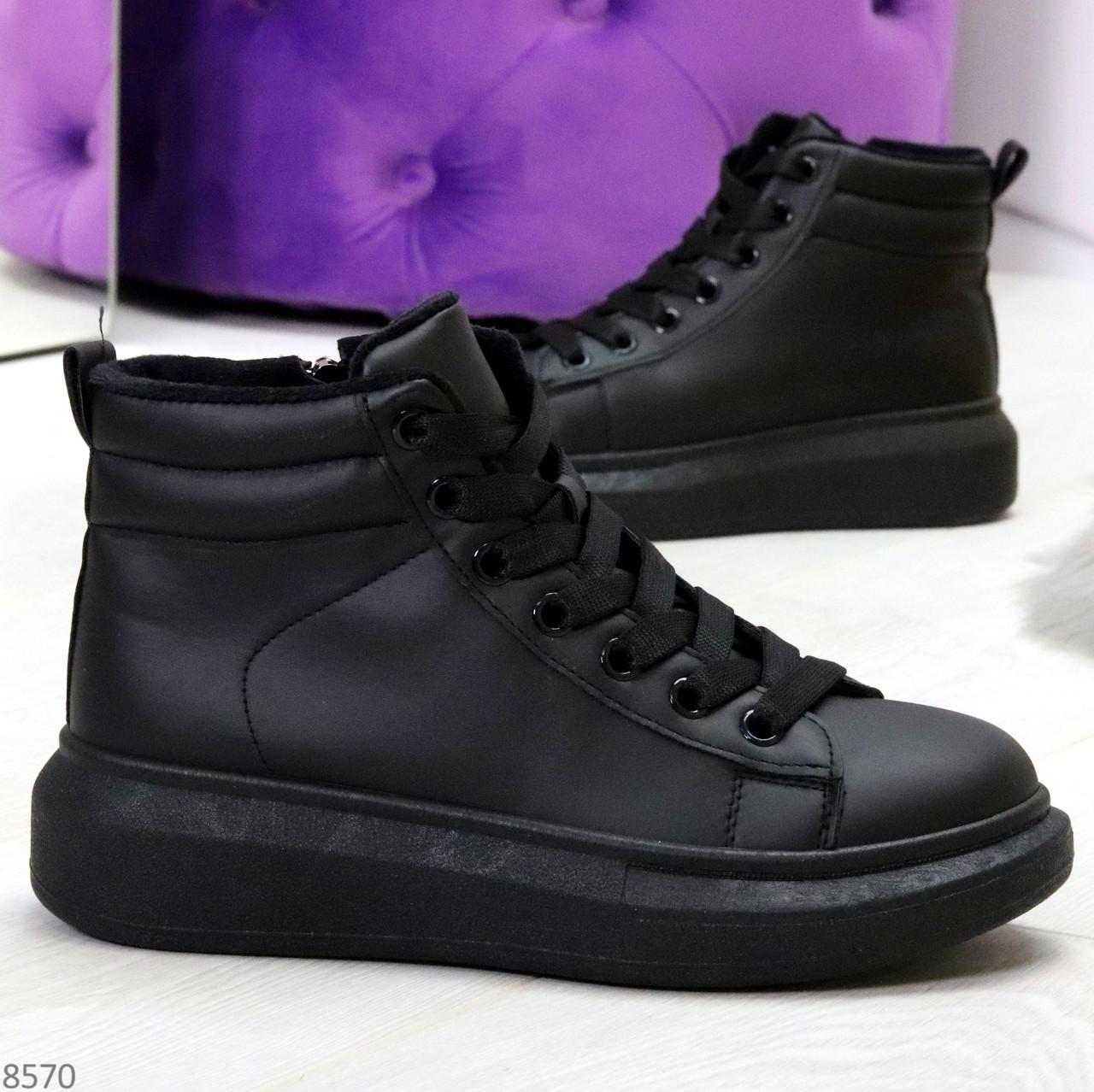 Черные женские молодежные повседневные кроссовки на каждый день