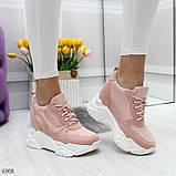 Модные женские розовые кроссовки сникерсы на танкетке по доступной цене, фото 2
