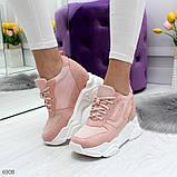 Модные женские розовые кроссовки сникерсы на танкетке по доступной цене, фото 8