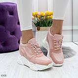 Модные женские розовые кроссовки сникерсы на танкетке по доступной цене, фото 9