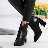 Модельные женственные черные ботинки ботильоны на фигурном каблуке, фото 3