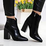 Модельные женственные черные ботинки ботильоны на фигурном каблуке, фото 5
