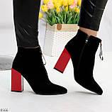 Дизайнерские женственные черные ботинки ботильоны на фигурном ярком каблуке, фото 2