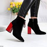 Дизайнерские женственные черные ботинки ботильоны на фигурном ярком каблуке, фото 4