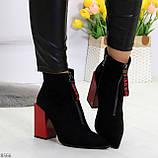 Дизайнерские женственные черные ботинки ботильоны на фигурном ярком каблуке, фото 9