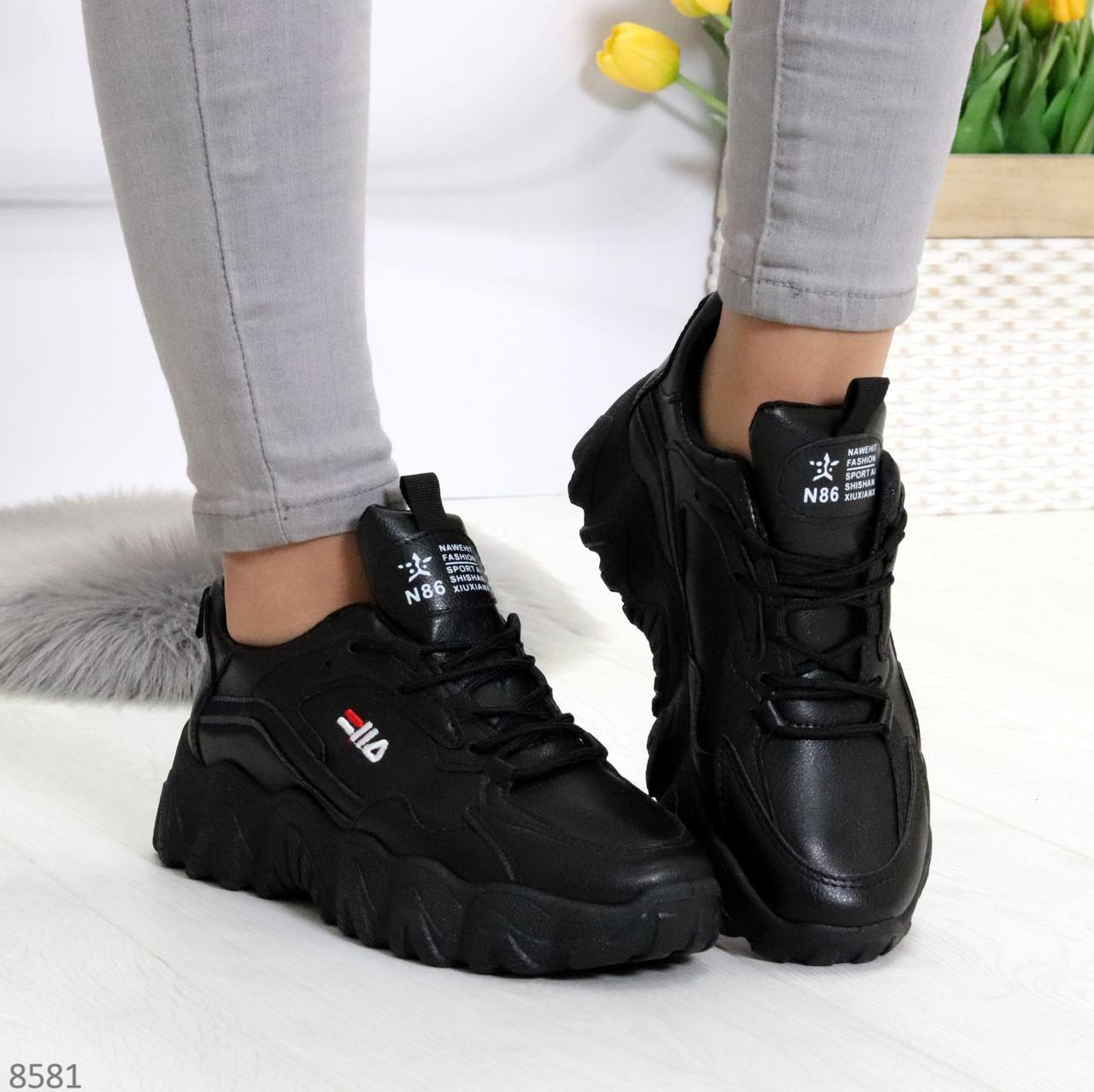 Стильные универсальные черные повседневные женские кроссовки 2021