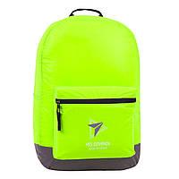 Рюкзак молодежный YES R-03 Ray Reflective Желтый серый 558583, КОД: 1899609