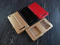 Чохол книжка Momax для Xiaomi Redmi 4A