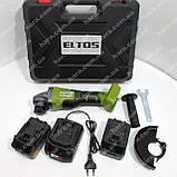 Болгарка аккумуляторная Eltos МШУ-125/21 (2 аккум.,125 круг), фото 3