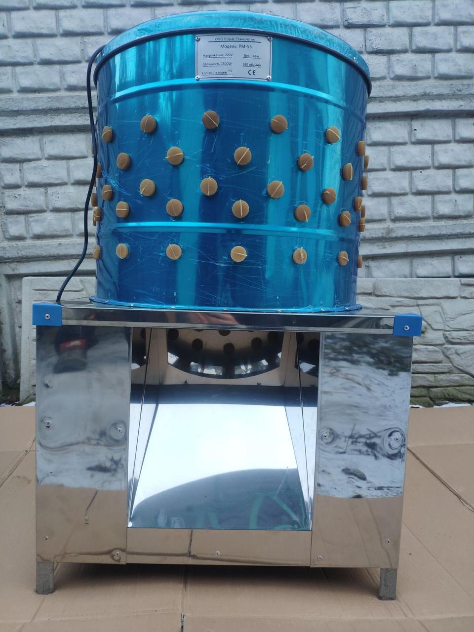 Машина для снятия оперения с птицы Н-Т РМ-55