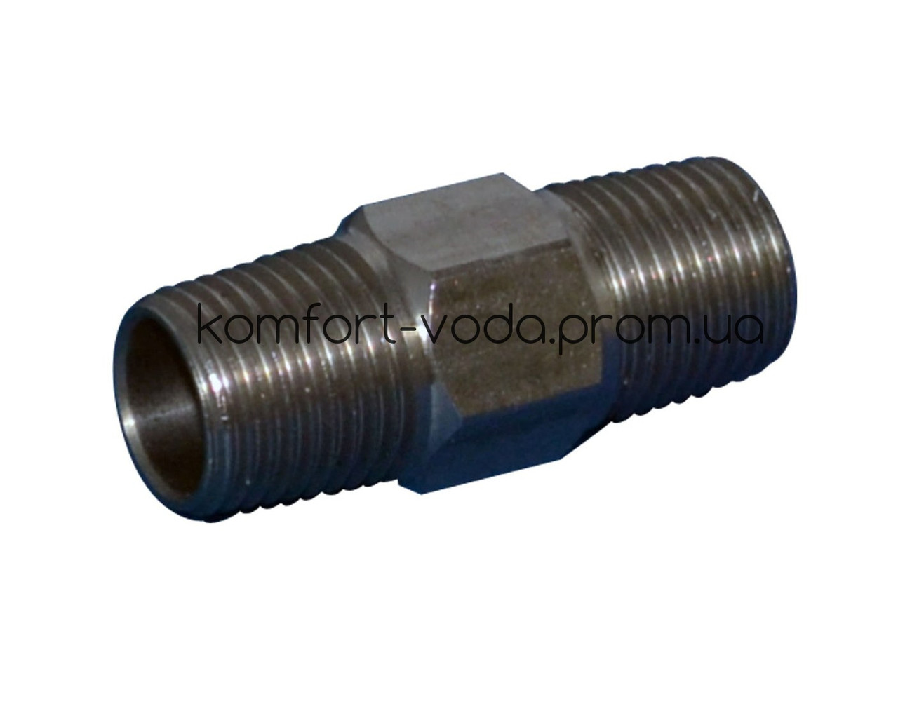Обратный клапан из нержавеющей стали Aquafilter CV14