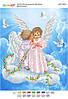 Схема для вышивки бисером Ангелочки