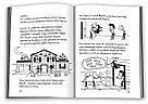 Щоденник слабака. Подвійний облом. Книга 11, фото 2