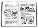 Щоденник слабака. Подвійний облом. Книга 11, фото 3