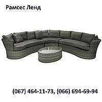 Набор мебели Женева, мебель для бассейна, мебель для сауны, мебель для ресторана, для веранды