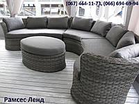 Комплект мебели Женева, мебель для бассейна, мебель для сауны, мебель для ресторана, для веранды
