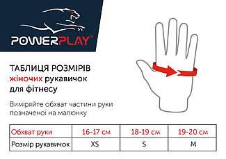 Рукавички для фітнесу PowerPlay 1729 жіночий Розові XS, фото 3