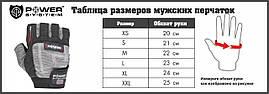 Перчатки для фитнеса и тяжелой атлетики Power System Pro Grip PS-2250 S Grey, фото 3
