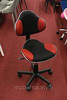 Кресло Signal Q-G2 Оранжевый (OBRQG2P/C)