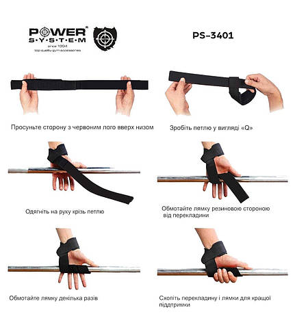 Кистевые ремни Power System PS-3401 Lifting Straps Duplex Black/Red, фото 2