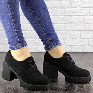 Ботинки женские Fashion Terri 1523 38 размер 24,5 см Черный