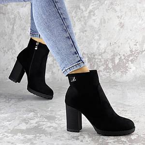 Ботильоны женские Fashion Skid 2232 36 размер 23,5 см Черный