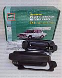 Ручки на двери наружные ВАЗ 2104, 2105, 2107 ТюнАвто, фото 2