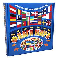 Развивающие настольная игра Strateg Флаги мира 709, КОД: 2439667