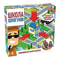 Настольная игра Tactic на украинском Школа шпионов 56263, КОД: 2439355