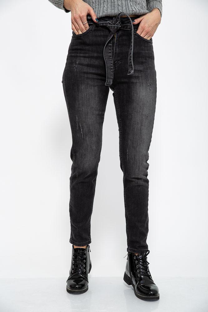 Джинсы женские 123R18479 цвет Серый