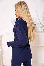 Свитер женский 131R8059 цвет Темно-синий, фото 2