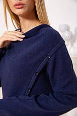 Свитер женский 131R8059 цвет Темно-синий, фото 3