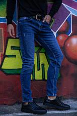 Джинсы мужские 123R15490 цвет Синий, фото 3