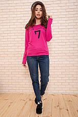 Батник женский 131R23009-3 цвет Малиновый, фото 2