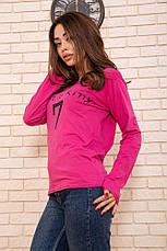 Батник женский 131R23009-3 цвет Малиновый, фото 3