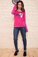 Батник женский 131R23009-1 цвет Малиновый, фото 2