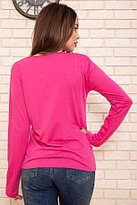 Батник женский 131R23009-1 цвет Малиновый, фото 3
