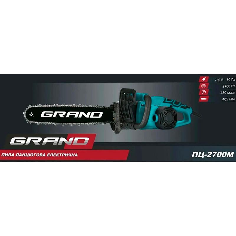 Электропила Grand ПЦ-2700M (поперечный двигатель)